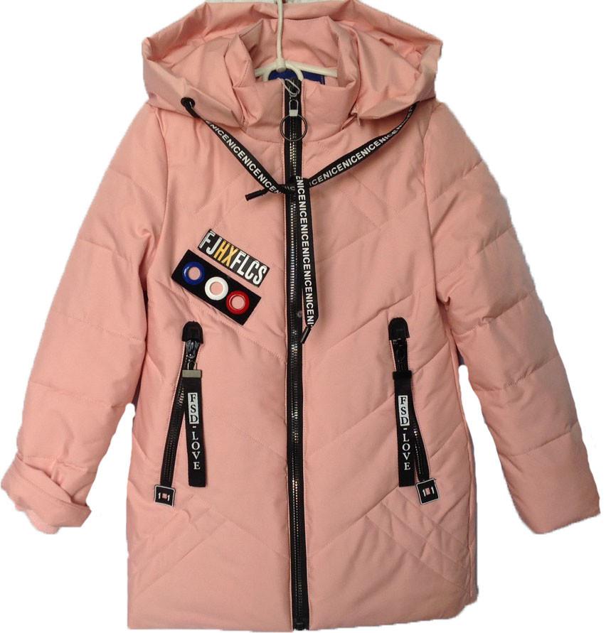 """Куртка подростковая демисезонная """"FSD*Love"""" #NK8816 для девочек. 9-10-11-12-13 лет. Персиковая. Оптом."""
