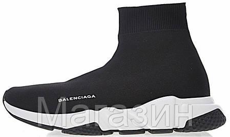 """Мужские кроссовки Balenciaga Speed Trainer """"Black"""" (Баленсиага с носком) черные с белым, фото 2"""