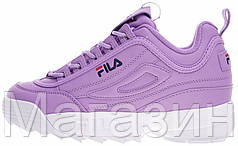 Женские кроссовки Fila Disruptor 2 (Фила Дисраптор 2) сиреневые