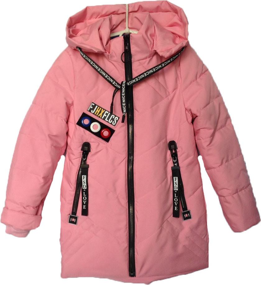 """Куртка подростковая демисезонная """"FSD*Love"""" #NK8816 для девочек. 9-10-11-12-13 лет. Розовая. Оптом."""