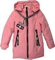 """Куртка подростковая демисезонная """"FSD*Love"""" #NK8816 для девочек. 9-10-11-12-13 лет. Розовая. Оптом., фото 1"""