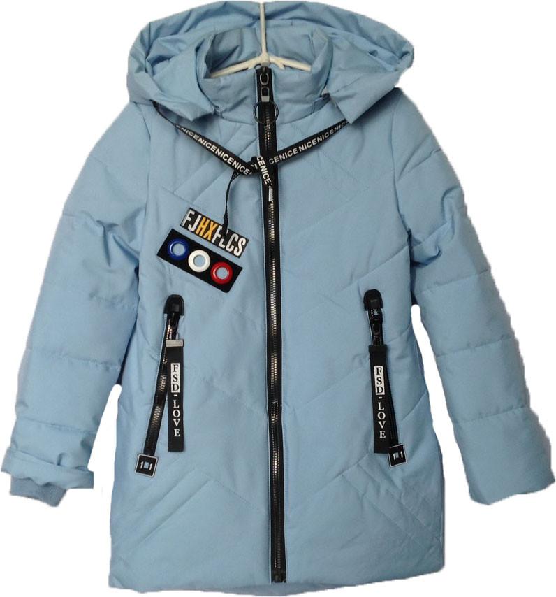 """Куртка подростковая демисезонная """"FSD*Love"""" #NK8816 для девочек. 9-10-11-12-13 лет. Голубая. Оптом."""