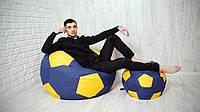 Кресло-мяч комплект Фанат