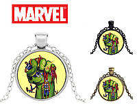 Кулон с изображением руки Халка Avengers Мстители