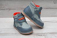 Демисезонные ботинки для мальчиков, рр. 22, фото 1