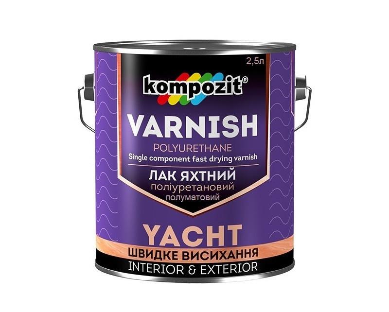 Лак уретановый KOMPOZIT YACHT VARNISH яхтовый полуматовый 2,5л