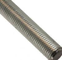 Шпилька резьбовая М56 DIN 976 | полная резьба, размерная, класс прочности 8.8