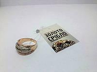 Золотое женское кольцо 585 пробы