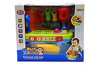 Интерактивная игрушка «Умелый мастер» 7447, фото 2