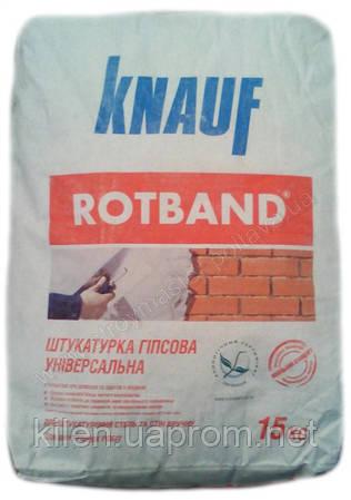 Шпаклёвка KNAUF Rotband 15кг