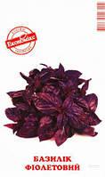 Базилік Фіолетовий насіння базиліку Економікс 0.30 г