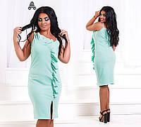 """Платье больших размеров """" Рюш """" Dress Code"""