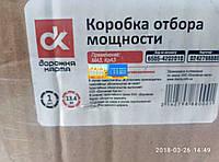Коробка отбора мощности МАЗ, КРАЗ <ДК> 6505-4202010, фото 1