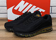 Кроссовки мужские Nike Air Max (Топ Реплика!)