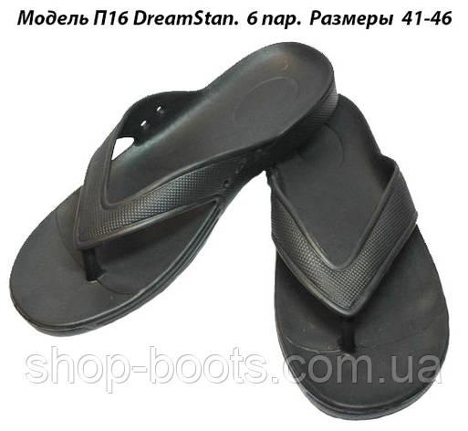 Мужские вьетнамки оптом DreamStan.  41-46рр.  Модель вьетнамки П13, фото 2