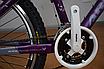 """Алюминиевый подростковый горный велосипед 24"""" ARDIS LX-200 DD, фото 5"""