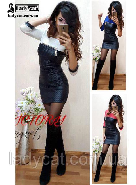 c566483e465 Молодежное модное мини платья из экокожи молочного цвета -