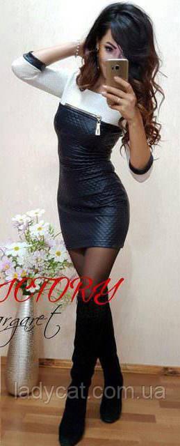 1dbe68d016c Молодежное модное мини платья из экокожи молочного цвета  продажа ...