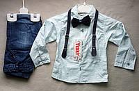 Нарядный детский костюм с бабочкой и подтяжками Terry, для мальчиков 5-8 лет