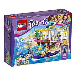 Конструктор LEGO Friends Серф станция. Оригинал Лего Френдс 41315