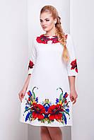 GLEM Маки платье Тая-3Б д/р