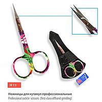 Ножницы для кутикул професcиональные SPL (Н 11)