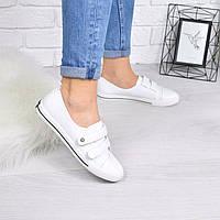 Кеды женские Minui белые 4493, кеды женские осенняя обувь