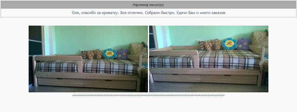 Деревянная подростковая кровать