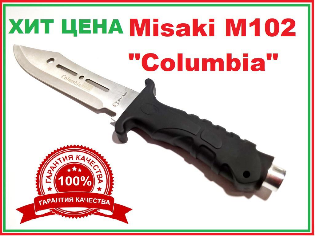 Нож охотничий в чехле фиксированный клинок глянец Misaki M102