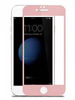 Защитное стекло для iPhone (айфон 7+)  7 Plus 3D/4D Розовое