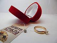 Золотое женское кольцо с камнем 585 пробы б/у
