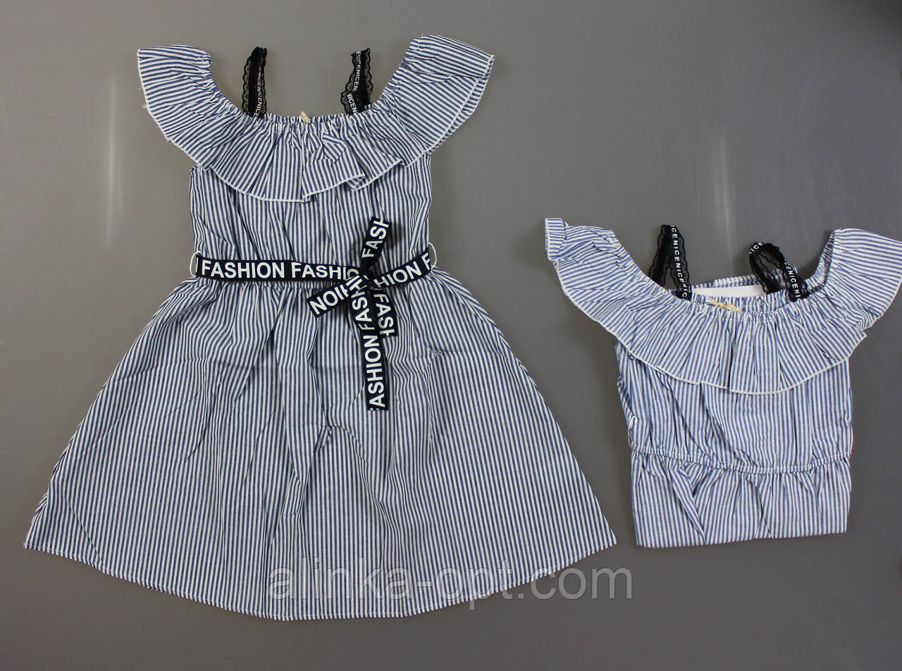 Платье для девочек F&D оптом, 8-16 лет.