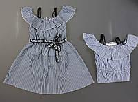 Платье для девочек F&D оптом, 8-16 лет., фото 1