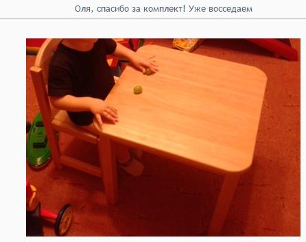 Детский столик растишка