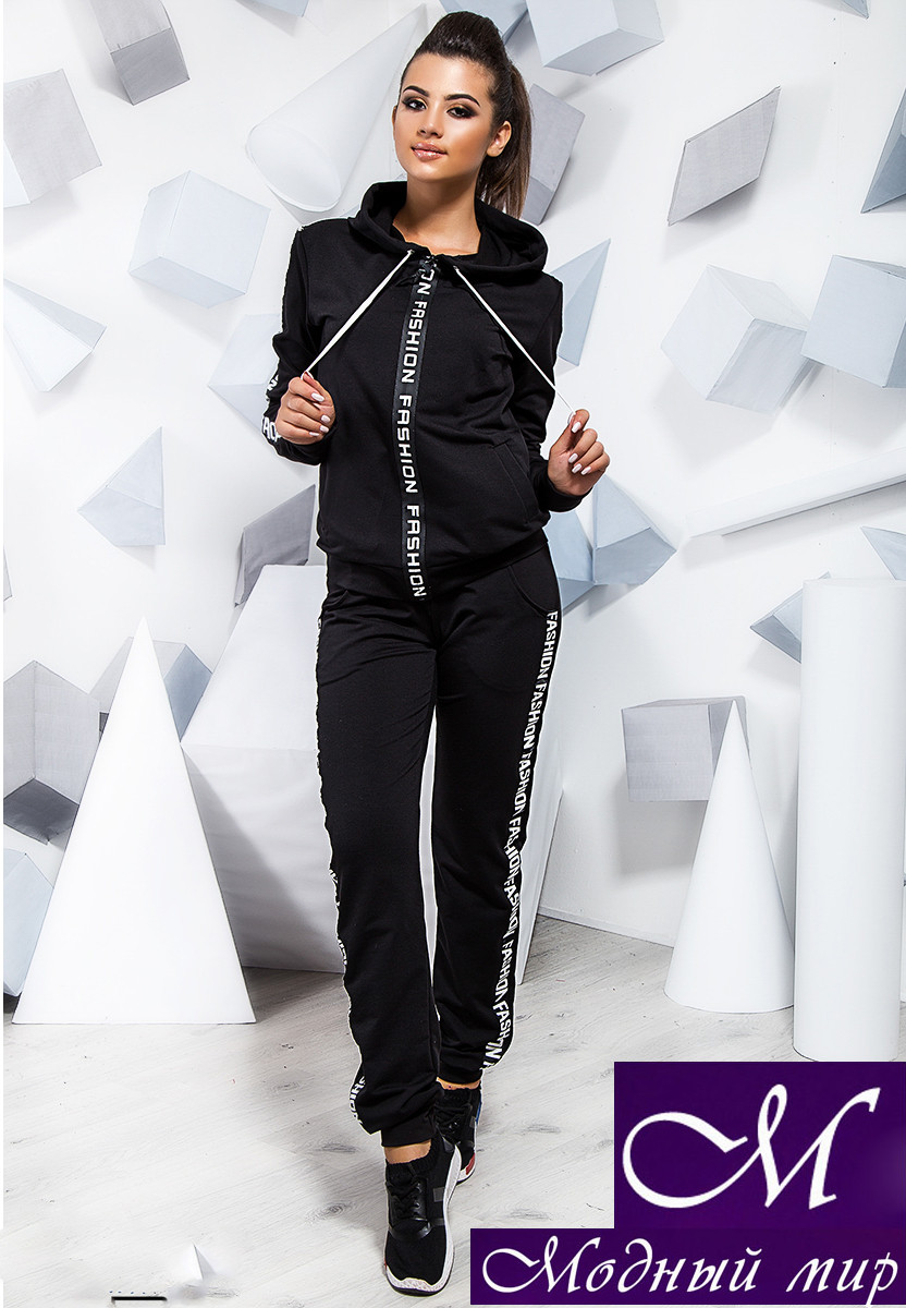 Спортивный костюм женский черного цвета (р. S, M, L) арт. 17054