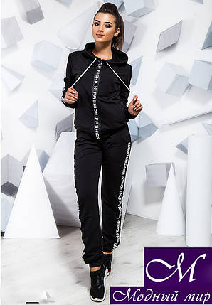 Спортивный костюм женский черного цвета (р. S, M, L) арт. 17054, фото 2