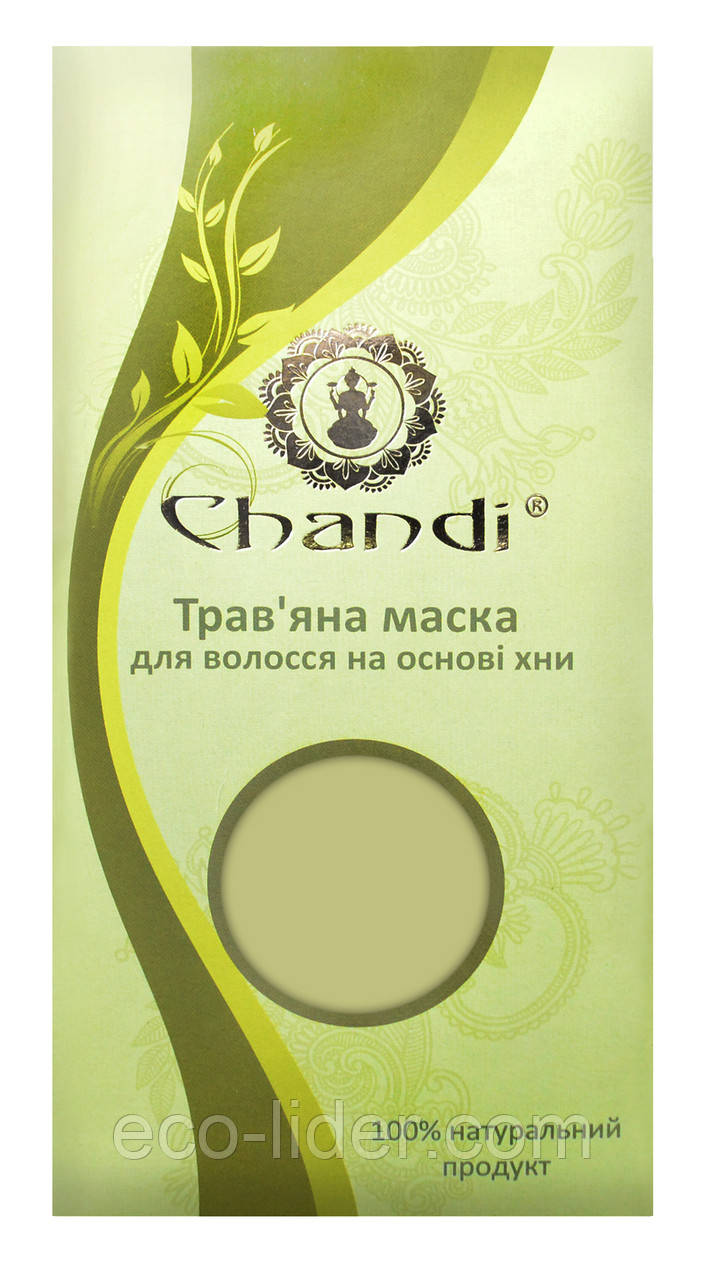 Травяная маска для волос на основе хны, Chandi, 100 г