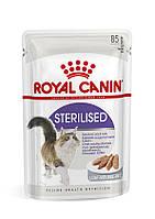 Royal Canin STERILISED loaf 85 г - паштет для кастрированных или стерилизованных кошек от 1 года