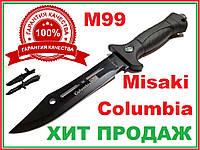 """Нож охотничий в чехле фиксированный клинок мат Компас Misaki  """"Columbia"""" 30х4х18х13"""