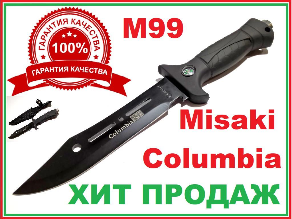 Нож охотничий в чехле фиксированный клинок мат Компас Misaki