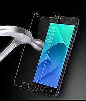 Защитное стекло Glass для Asus Zenfone 4 Selfie ZD553KL