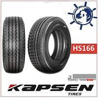 KAPSEN HS166 шина 385/65R22.5 160K прицепная шина для зерновоза