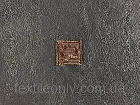 Нашивка Лапа цвет коричневый 20х20 мм