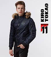 11 Kiro Tokao | Японская куртка весна-осень 9981 т-синий