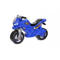 Мотоцикл каталка для детей 2-х колёсный .