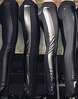 Женские леггинсы лосины с вставками кож зам