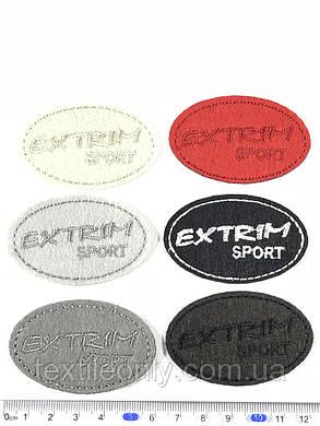 Нашивка Extrim sport цвет коричневый 60x38 мм, фото 2
