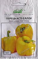 Перец Асти Еллоу 0,2 г