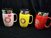 Кружка с крышкой «Starbucks coffee» 450 ml