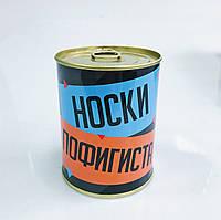 Банка носков Пофигиста оригинальный подарок прикольный